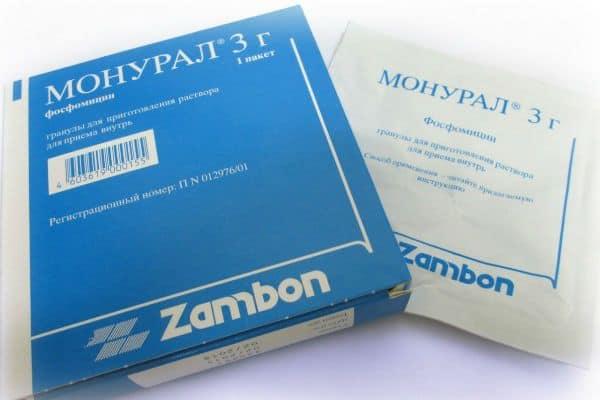 Монурал - инструкция цена в аптеках аналоги