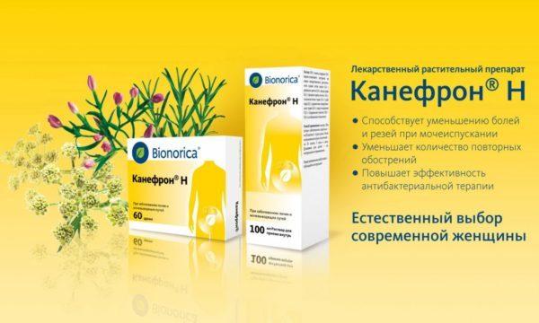 Мочегонные лекарства при простатите травы хроническом простатите у мужчин
