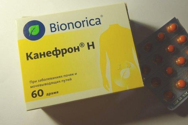 фитокомплекс Канефрон
