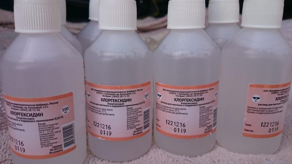 обработка Хлоргексидином